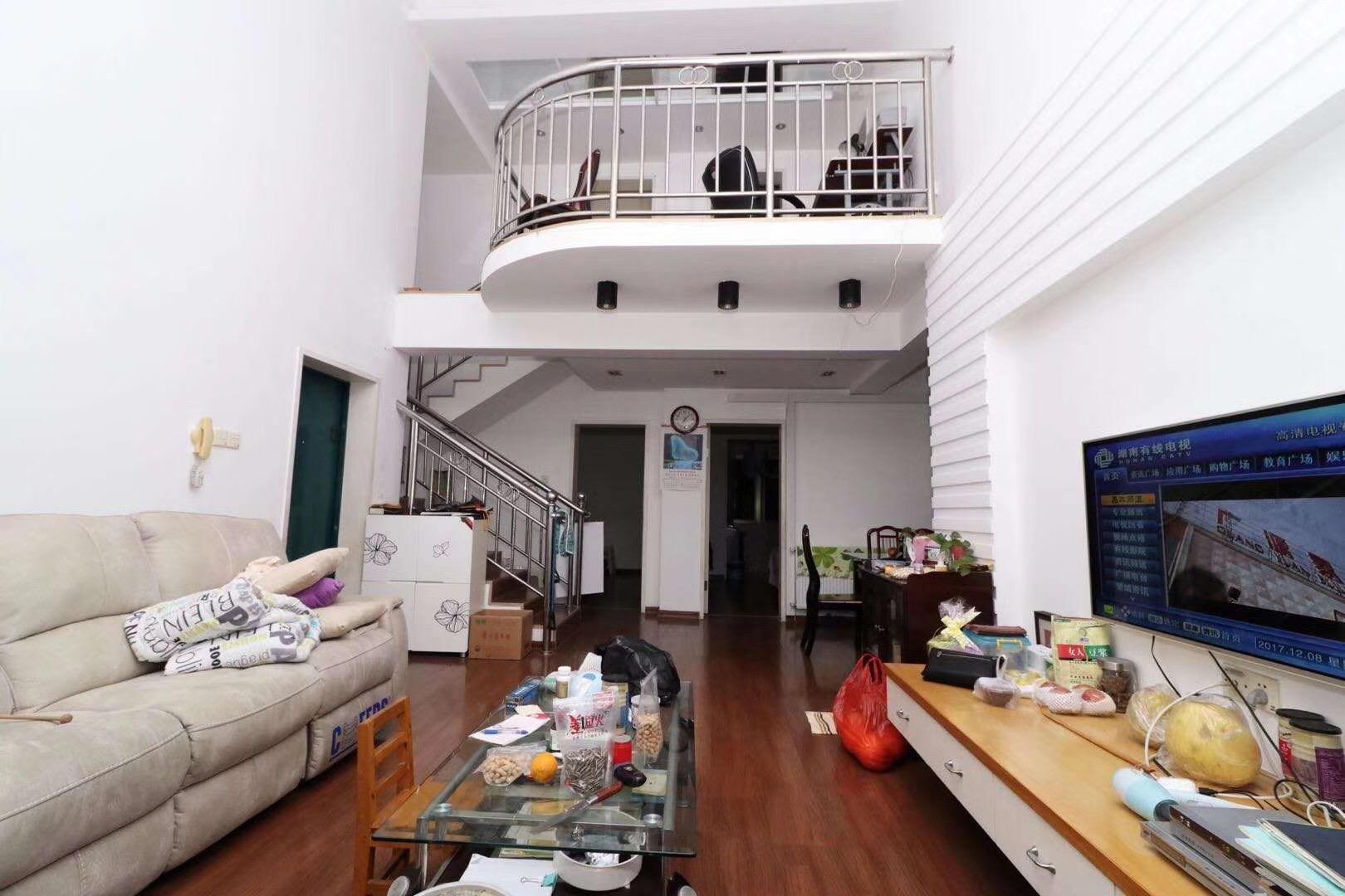 长沙110平米现代简约客厅装修