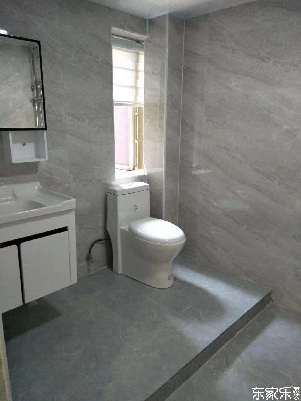 长沙120平现代简约风格卫生间装修效果图