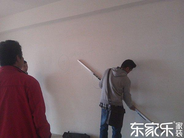 房子在装修之后怎么验房?